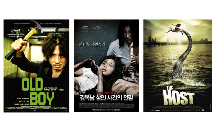 korean film review